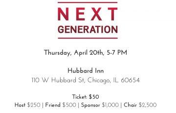 G-PAC Next Generation Event – April 20, 2017